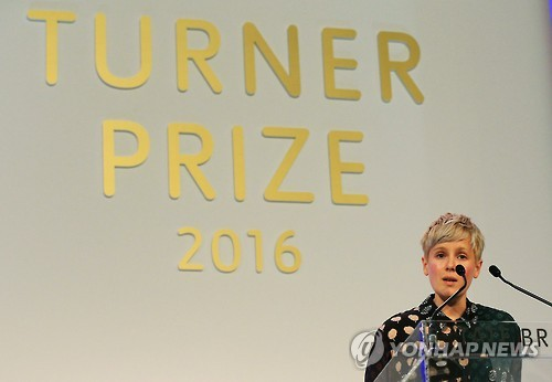 英 최고권위 현대미술상 터너상에 30대 작가 헬렌 마틴