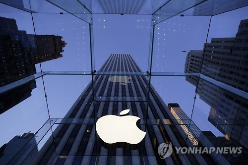 아이폰8 얼굴로 잠금해제?…애플, 이스라엘 얼굴인식 벤처 인수