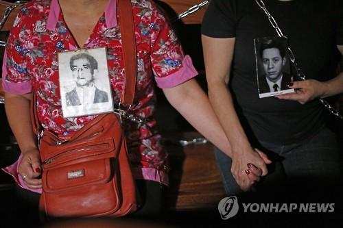 피노체트 독재 시절 반체제 인사 납치 33명에 최고 징역 15년