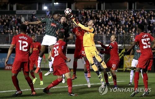 '루카스' 결승골, 리버풀 FA컵 32강 진출