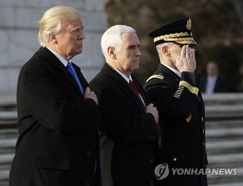 트럼프 美45대 대통령 공식취임…70년 전후질서 대변혁 예고