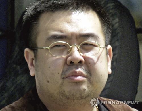 말레이, 김정남 가족 DNA 출처 안 밝히나, 못 밝히나