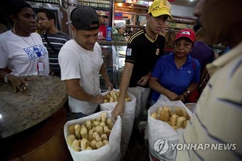 '식량난' 베네수엘라, 러시아산 밀 매달 6t 수입