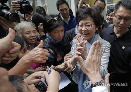 중국간섭 '심화' 예고한 캐리 람의 홍콩 행정장관 당선