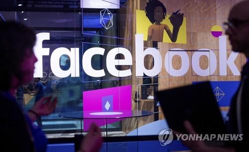 """한 발 물러선 페북…뒤늦게 """"망사업자와 협상 노력하겠다"""" 성명(종합)"""