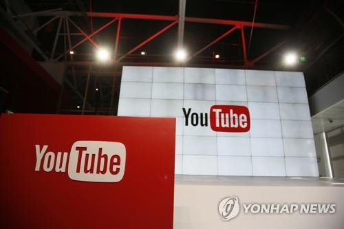 """""""모바일 동영상 최강자는 여전히 유튜브…점유율 43%"""""""