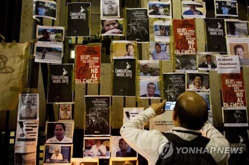 '언론인의 무덤' 오명 멕시코서 이번엔 방송언론인 납치돼