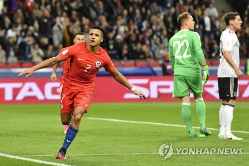 칠레, 컨페드컵 2차전에서 '젊은' 독일과 1-1 무승부