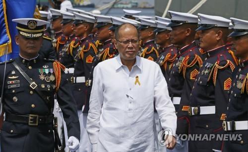 필리핀 반부패기구, '경찰 44명 사망책임' 아키노 前대통령 기소