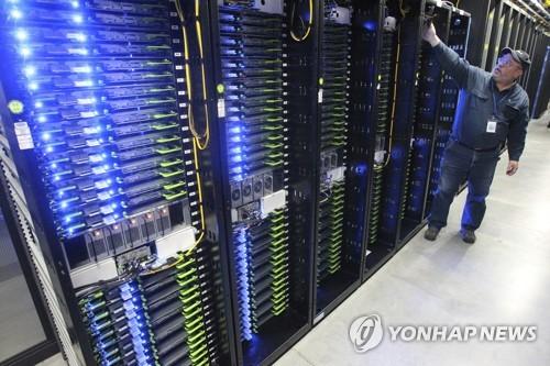"""""""클라우드 해킹 위험 커진다""""…방치되는 섀도데이터 증가"""