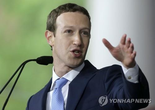 저커버그 '정치 야심'에 순풍…페이스북 지분 최대 14조원 매각