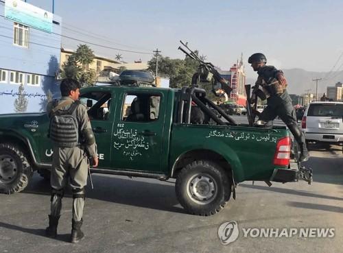 아프간 카불 크리켓 경기장 밖 자폭테러…최소 3명 사망