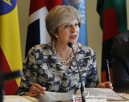메이 英총리, 유엔 분담금 3천만 파운드 삭감 경고