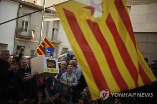 [유럽증시] 카탈루냐 긴장 고조로 스페인증시 급락