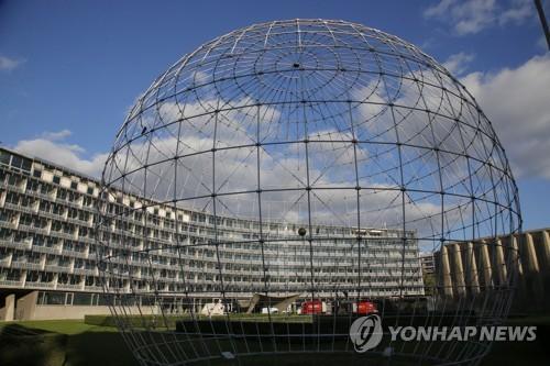 한국, 유네스코 집행이사회 의장국 도전…이란과 2파전