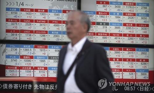 日 닛케이 장초반 오름세…29년만에 최장기간 상승행진 '눈앞'