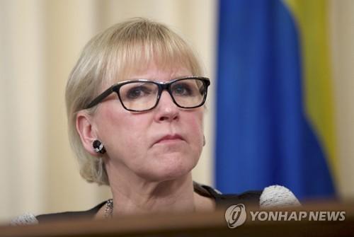 '데이트폭력 피해자' 스웨덴 외교장관, 페미니스트 외교로 주목