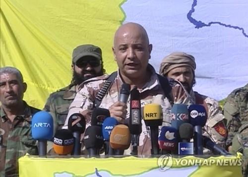 터키, 대어 잡았다…쿠르드·아랍군 거물, 친터키 반군에 전향