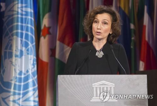 유네스코 세계유산委 12개국 새로 선출…한국 빠지고 중국 진입