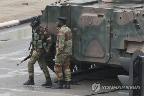 """""""'쿠데타' 짐바브웨, 교민안전 이상 없어…거리 대체로 평온"""""""