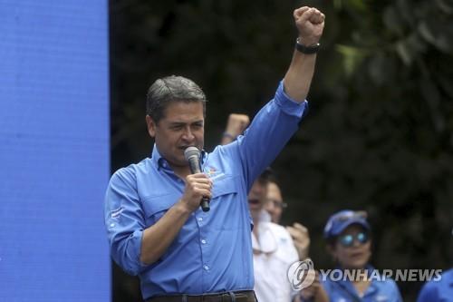 온두라스 대선서 에르난데스 현 대통령 재선 전망