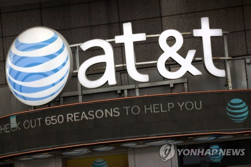 """美정부, AT&T에 결국 소송…""""타임워너 합병은 불법적"""""""