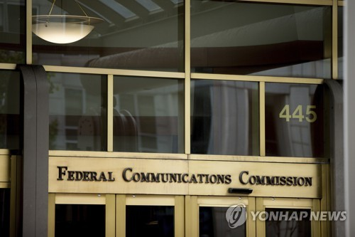 美FCC '망 중립성' 폐지 수순…통신사 웃고 구글 울고(종합)