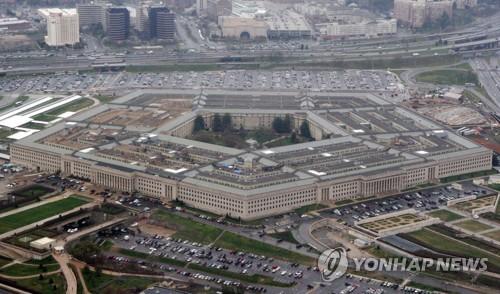 """""""UFO의 정체를 밝혀라""""…美 국방부, '비밀 프로젝트' 첫인정"""