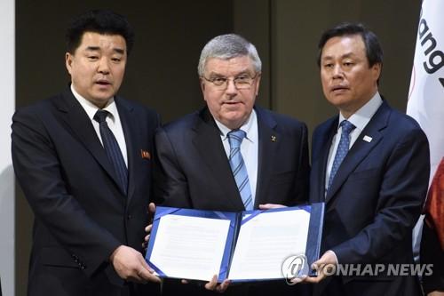 """바흐 IOC 위원장 """"남북 공동입장, 강력한 평화 메시지 던질 것"""""""