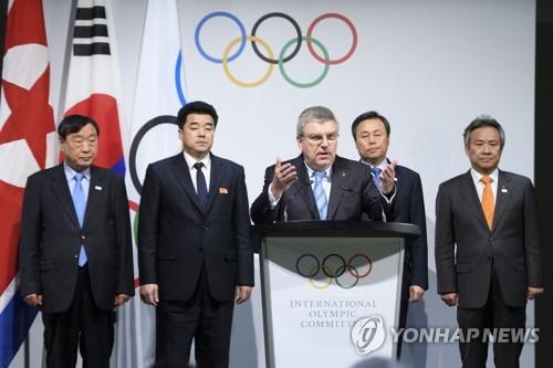 여자 아이스하키 단일팀 'KOR'아닌 'COR' 왜?