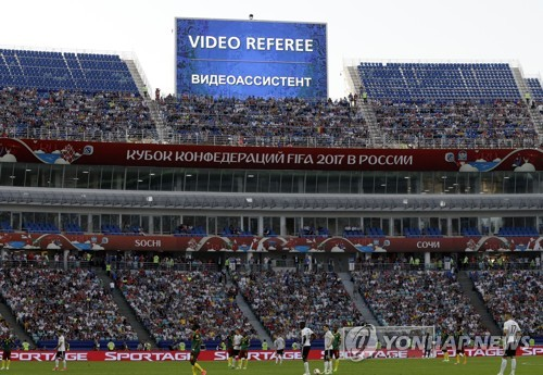 월드컵에선 '깜깜이' VAR 없다…전광판에 영상·문자로 공개