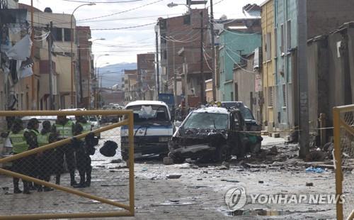 """볼리비아 """"축제거리 연쇄폭발에 다이너마이트 사용"""""""