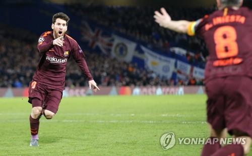 '메시 동점골' 바르사, 첼시와 챔스 16강 1차전 무승부(종합)