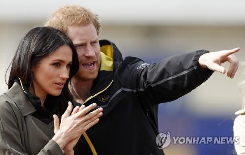 """내달 결혼 해리 왕자 커플 """"선물 이어 정치인도 사양합니다"""""""