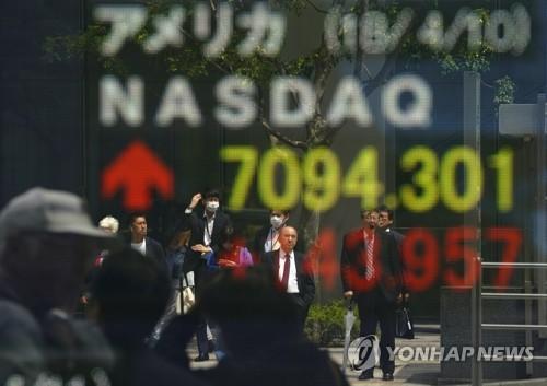 세계 기업 순익 29%↑…IT 수익증가·자원가격 상승 영향
