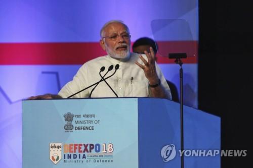 인도 모디 총리, '야당 의회 공전' 항의 '하루 단식'