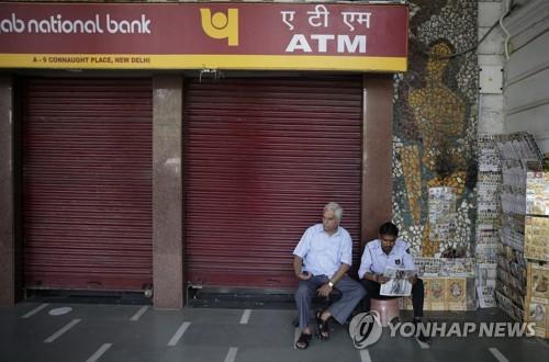 """""""ATM에 돈이 없어"""" 인도 또 현금 부족 사태…정치권 공방"""