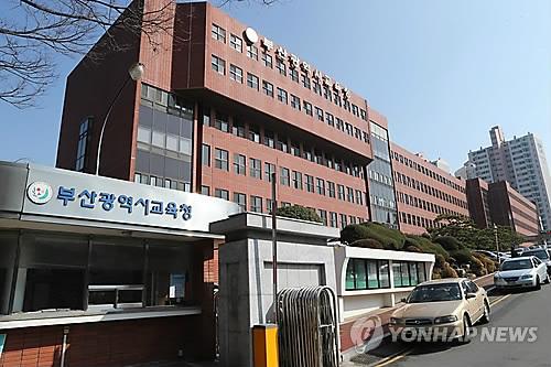 부산 상시점검·긴급보수 대상 학교 138동…안전 비상