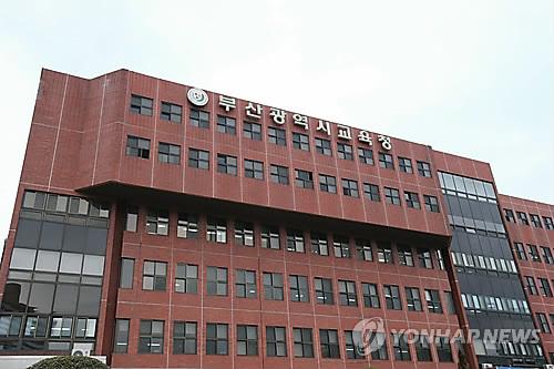 아토피·비만 학교서 관리…부산교육청 7월부터 시행