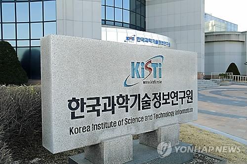 '한·일 슈퍼컴퓨팅 연구자 한자리'…서울시립대서 '겨울학교'