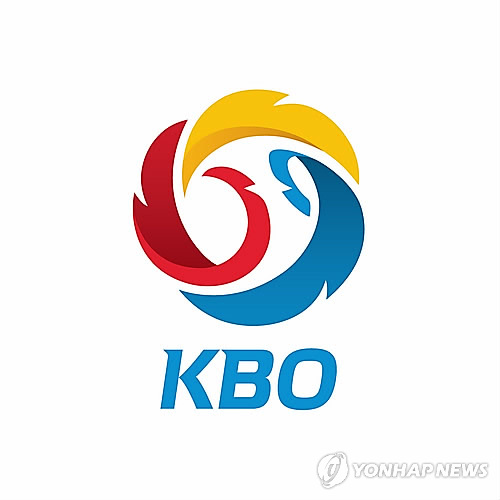 KBO, 초중고 창단팀 야구용품 납품업체 공개 입찰