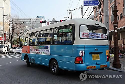 부산마을버스 노사 임금협상 타결…9월 요금 인상