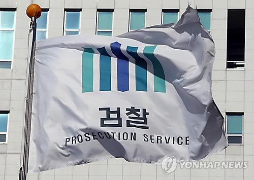 """고법 """"적격심사 유일 탈락한 검사 퇴직명령 부당…재량남용""""(종합)"""