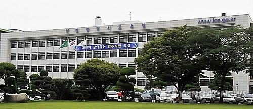 인천시교육청 누리과정 전액 편성 추경예산 안 제출