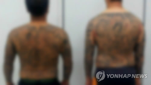 폭력조직 가입해 후배 '줄빠다'…20대 조폭 징역형