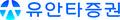 """유안타증권 """"코스피, 박스권 돌파 후 추가상승 가능"""""""