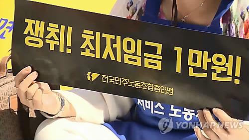 """'지속가능발전' 청년들에게 물었더니…""""경제적 형평성 우선"""""""
