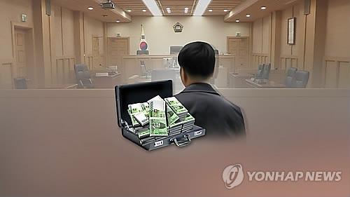 지인에게 15억 빌린 뒤 '먹튀'…50대 사기범 징역 7년