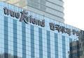 한국금융지주, 카카오뱅크 유상증자에 2천900억 투자(종합)