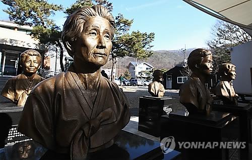 [광주소식] '성노예' 문제 UCC 공모전 수상작 20편 선정